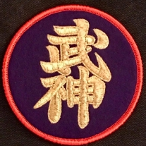 New hombu-issued patch